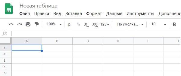 Откройте таблицу и нажмите Файл