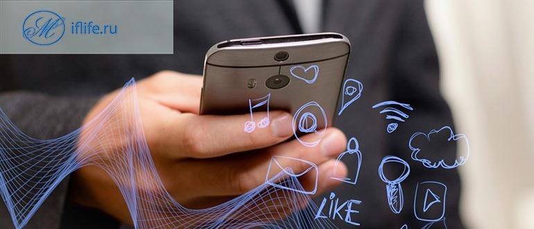 Как заработать с телефона в интернете