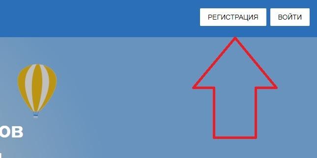 Нажмите регистрация в правом верхнем углу главной страницы ВКтаргет