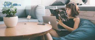 Заработок на VkTarget (ВкТаргет): отзыв, регистрация, как получить больше заданий