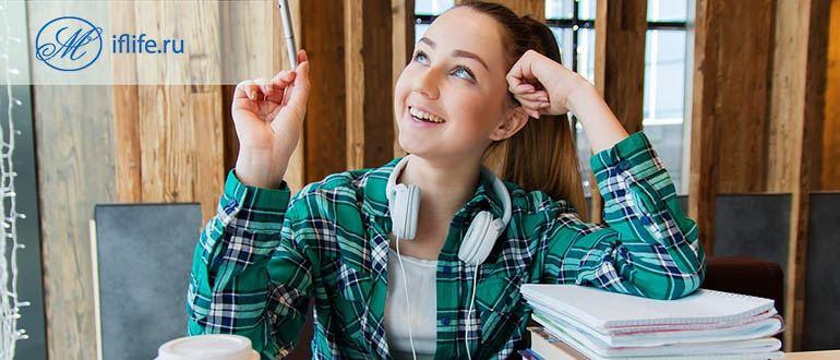 Как заработать студентке в интернете прогнозы на спорт партнерская программа
