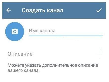 Имя канала Android