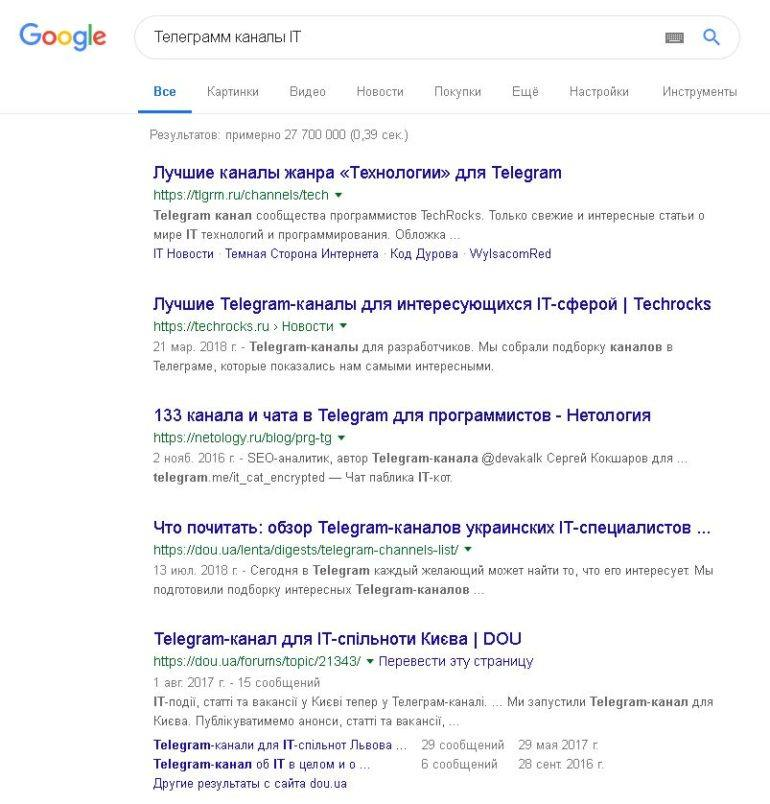Поиск каналов через браузер