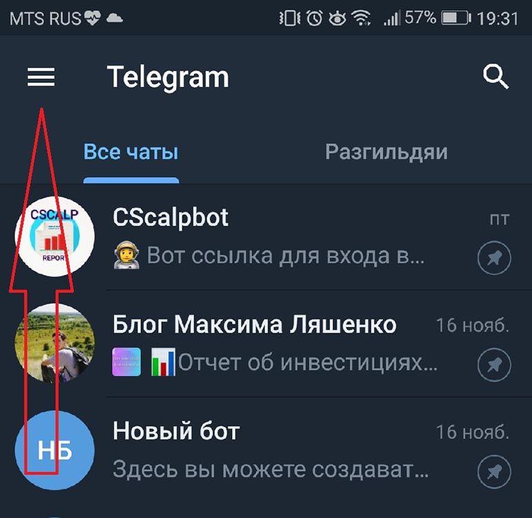 В мобильной версии телеграм жмем на три полоски слева сверху