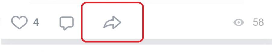 Ищем нужный пост и нажимаем знакомую нам кнопку