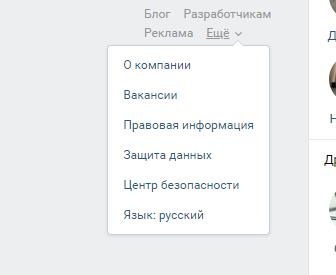 Изменяем язык на странице