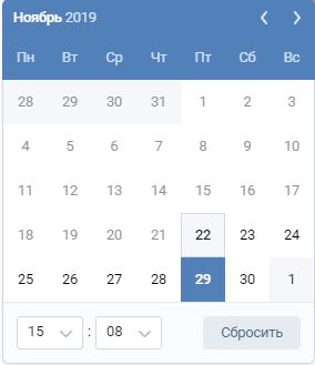 Календарь публикаций