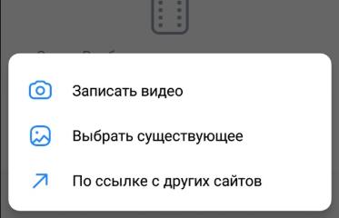 С телефона