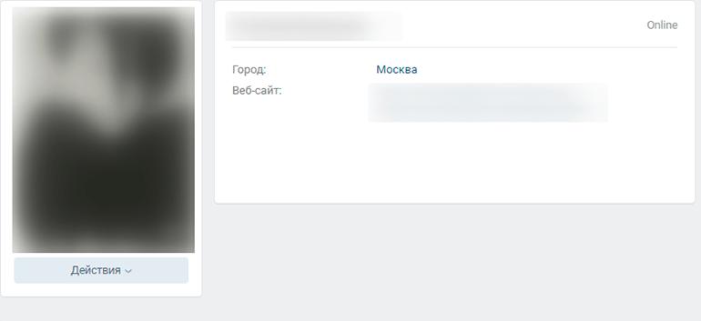 как выглядит профиль, который вас заблокировал