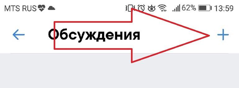 Нажимаете «Создать тему» (плюсик справа сверху) и попадаете в окно редактирования