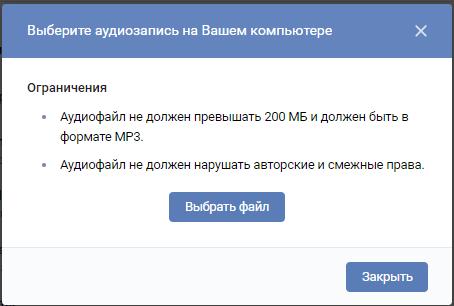 Оповещение ВКонтакте