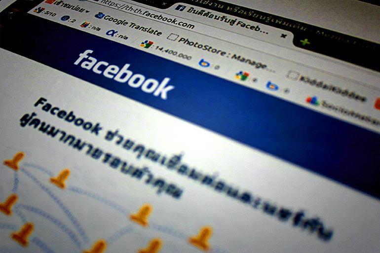 Группа, страница или личный аккаунт