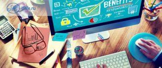 Заработок в интернете для начинающих: полезные советы по заработку денег без вложений, с вложениями, выводом на карту