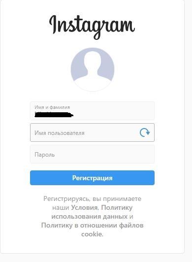 Ставим имя пользователя в инсте во время регистрации через ФБ на ПК