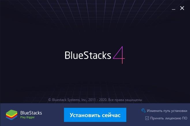 Нажмите кнопку установить сейчас, чтобы поставить BlueStacks