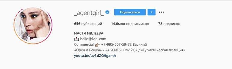 Продажа рекламы на странице в Инстаграм