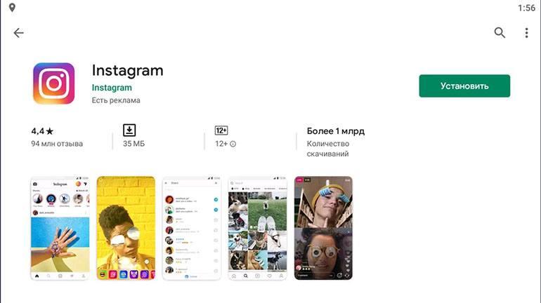 Жмем кнопку установить Instagram