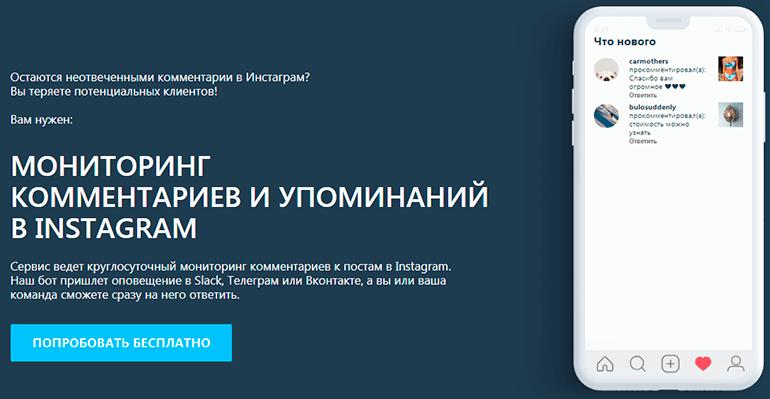 Обзор сервиса morecom