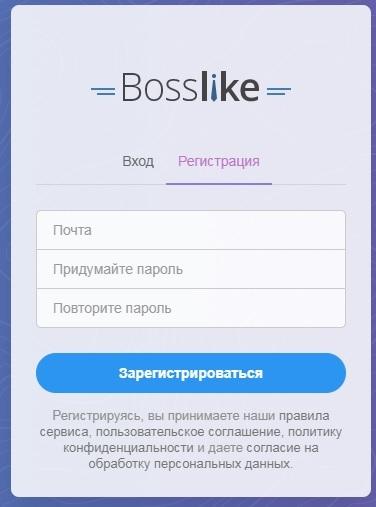 Откройте вкладку «Регистрация» и введите почту, пароль и повторите пароль. Нажмите Зарегистрироваться