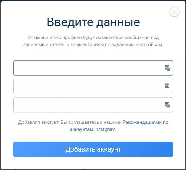 В новом окне вводится логин, пароль и прокси
