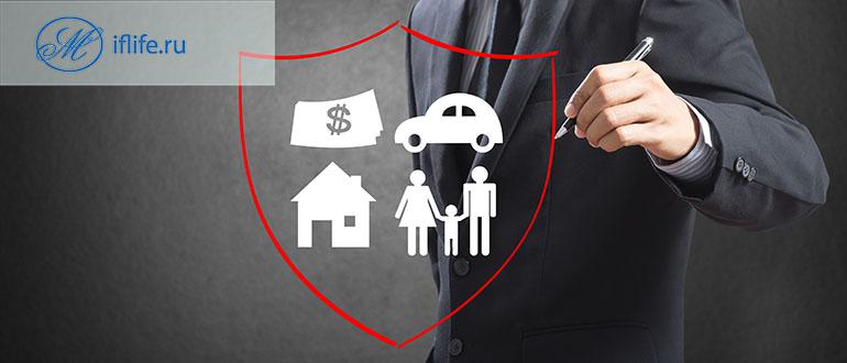 Что такое титульное страхование простыми словами