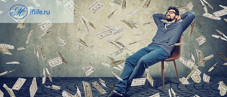 Что такое финансовая независимость, какие типы финансового состояние человека бывают и с чего стоит начать свой путь к стабильности