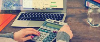 Что такое рефинансирование кредита и выгодно ли оно на самом деле