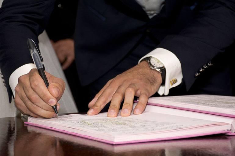 Какие формы договоров бывают